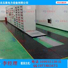 绝缘胶垫耐压等级☪绿色/黑色价格CTL绝缘胶垫厂家直销活动图片