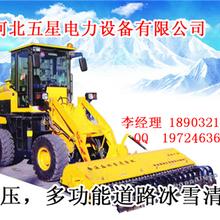 大雪封了宁沪高速公路怎么办!用河北五星道路破冰除雪机