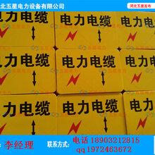 南京中石油管道地贴参数地面警示标志批发直销F5管线地贴
