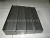 数控机床导轨护板铣床镗床加工中心钢板防护罩钣金防护罩