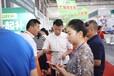 2020第三屆中國貴陽農機暨現代農業裝備展覽會