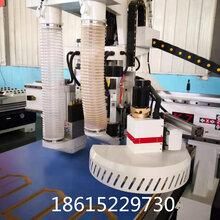 多功能数控开料机板材下料机数控下料机全屋定制数控开料机