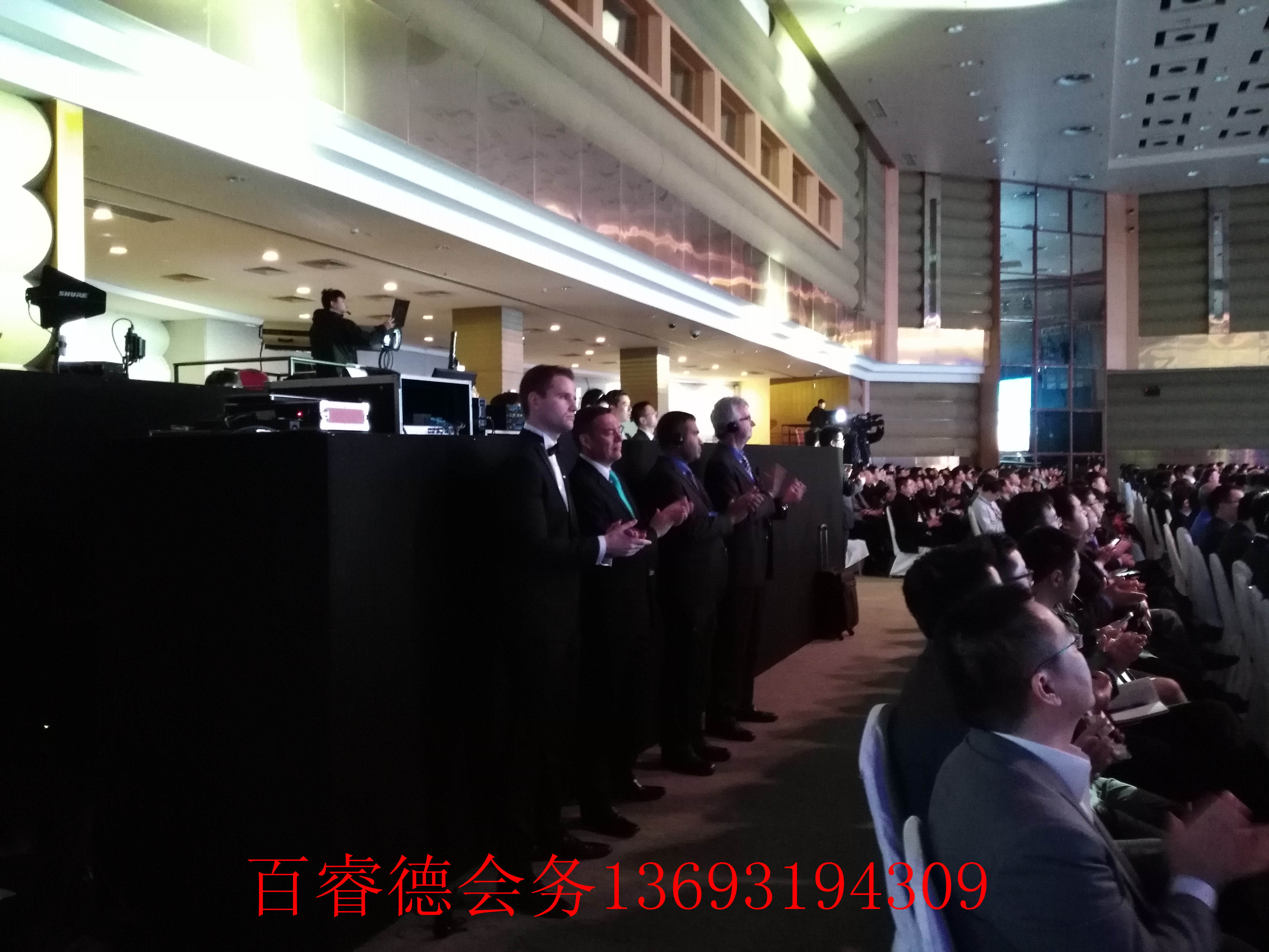 【北京同声传译设备租赁公司136-9319-4309】