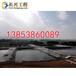 供应三明2.0mm糙面HDPE土工膜量大优惠