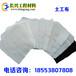 泰安长兴短丝土工布养殖土工布隔离防护涤纶土工布厂家货源可定制