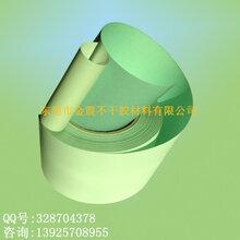 直销供应合成纸不干胶贴磨砂灯罩合成纸不干胶质量保证