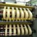 可移不干胶各种可移不干胶材料欢迎来电选购