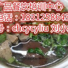 广州小吃鸭血粉丝汤培训中心,鸭血粉丝汤的做法大全