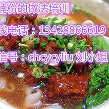 广州小吃牛腩粉技术培训,焖牛腩的做法大全
