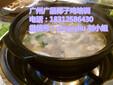 广州正宗海南椰子鸡培训,椰子鸡火锅店加盟
