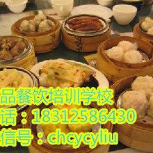 广东点心制作大全,广东水晶虾饺的详细做法