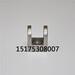 304不锈钢板精密铸造机械零件加工