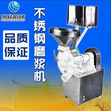 来宾SZ-12不锈钢磨浆机全自动磨浆机大米磨浆机