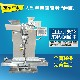 VFD-4000型汤圆机自动成型排盘一体