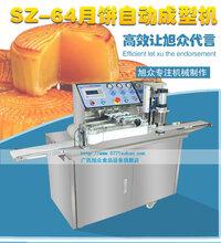 广西月饼机月饼机价格月饼机厂家直销