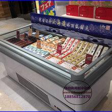 风冷上开口冷冻肉柜,北京精品超市展示岛柜,速冻西点面点冷藏柜
