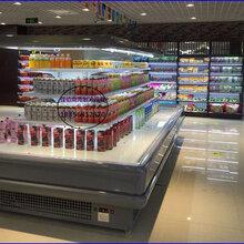精品超市展示冰柜开放式,无锡四面敞开风幕柜,环形岛柜冷藏柜