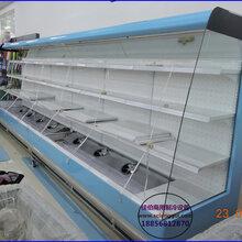 弧形前面敞开水果柜带夜帘的酸奶风幕柜邢台精品超市展示柜