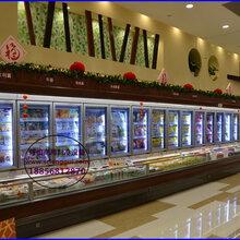 精品超市酸奶展示冷柜乳酸菌饮料冷藏柜天门低温奶柜价格