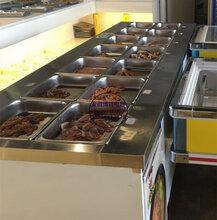 纸上烧烤保鲜展示柜韩式烤肉店冷藏柜佳伯自助餐展示台