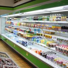火锅自助餐酒水冷柜,啤酒饮料展示风幕柜,达州喷雾菜品柜供应