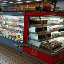 汕尾生鲜风幕柜厂家,酸奶鲜奶冷藏展示柜,徽点立风柜价格