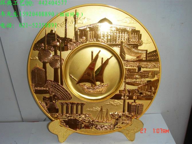 广州供应高档金属合金奖盘订做圆形金银铜纪念盘带支架