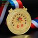 广州供应金属奖牌,比赛奖牌专业定制