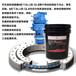天津白色超低溫潤滑脂METALUBCR70批發代理,低溫潤滑脂