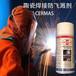 陶瓷焊接防飛濺噴劑CeramicAnti-Spatter二硫化鉬潤滑噴劑ML2120