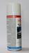 多功能潤滑劑METALUBGP306滲透、松緊、清潔、除水、潤滑