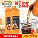 上海奶茶原料批發,奶茶原料廠家,奶茶原料供應,珍珠奶茶,珍珠奶茶專用原料