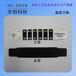 印刷行業產品額頭貼印刷嬰兒額頭貼額頭溫度計變色溫度計
