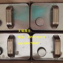美国原装进口脱模剂PMR水性脱模蜡图片