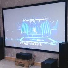 家庭影院配置方案,現代簡歐式風格,大屏高清影片任你造圖片