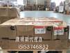 轨道车5367762起动机QSX15柴油机新疆康明斯分公司