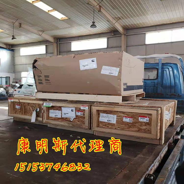柴油发电机组配件C550D5QSX15-G8缸盖5413782