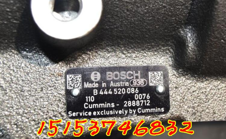 主板300-4079数字PCB总成康明斯K38机组
