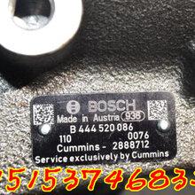 主板300-4079数字PCB总成康明斯K38机组图片