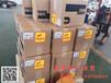 新疆采棉機QSL9增壓器4955219增壓機HX40W好貨
