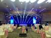 北京燈光音響租賃文藝晚會、慶典活動舞臺搭建公司
