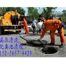 松江区清掏化粪池清理多少钱上海高压清洗小区排污管道