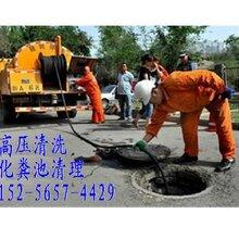 长丰县管道高压清洗下水道疏通合肥清掏化粪池清理价格