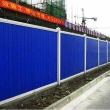 深圳地铁施工围挡直销鸿粤现货建筑工地施工围挡图片