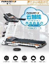 供应智能多功能跑步机赛玛跑步机PSM-1311G