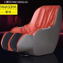 赛玛新款迷你按摩躺椅1003Q-G4京东众筹仅需3999!
