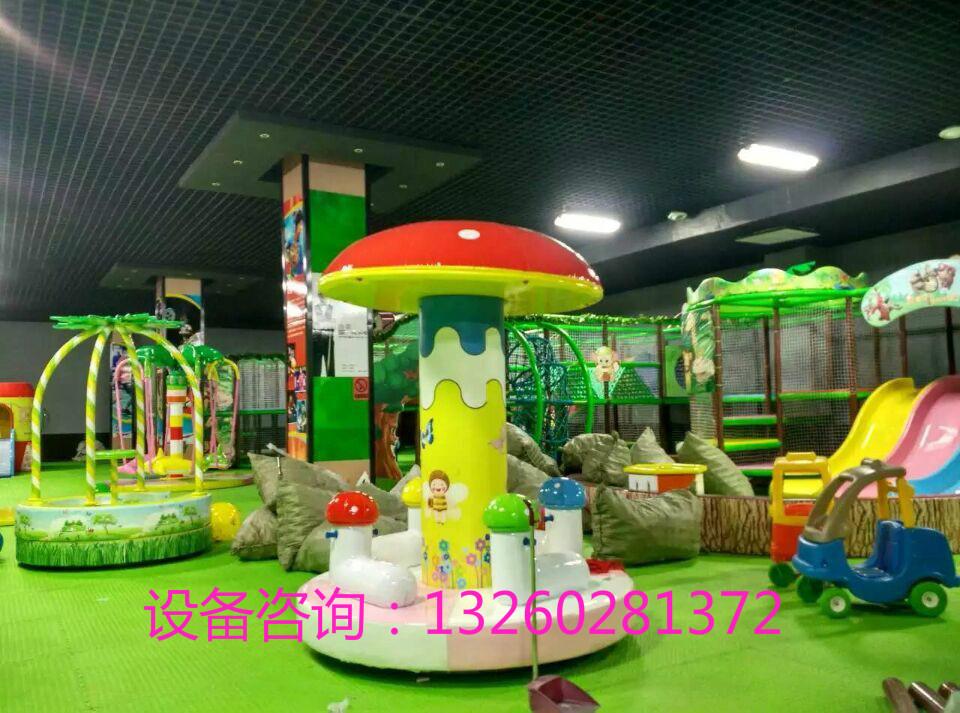 淘气堡设备多少钱一平室内儿童乐园游乐设施厂家