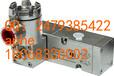 不锈钢电磁阀低功耗小于3W粉尘隔爆换向阀ExdIICT6隔爆型-20摄氏度BDV610C4-24VDC