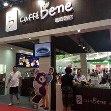 2016上海咖啡展览会