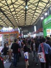 2018上海高端食品与饮料展览会